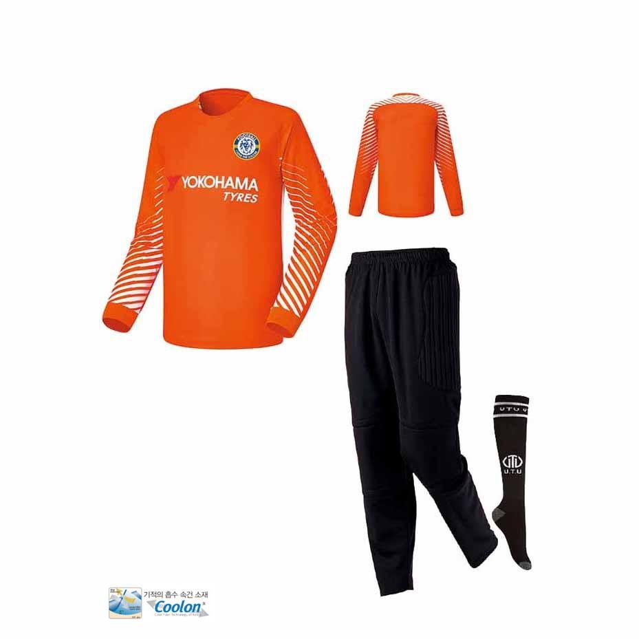 1819 첼시 키퍼복 쿨론형 UTU818 축구유니폼