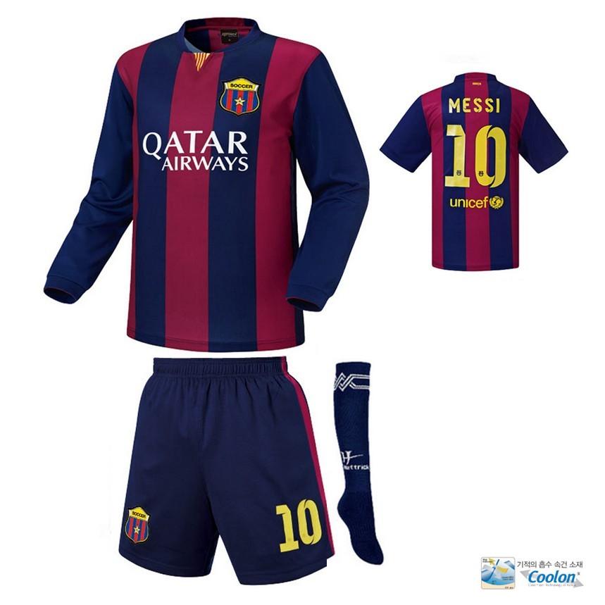 1617 바르셀로나 쿨론형 홈 htt11 유소년축구유니폼