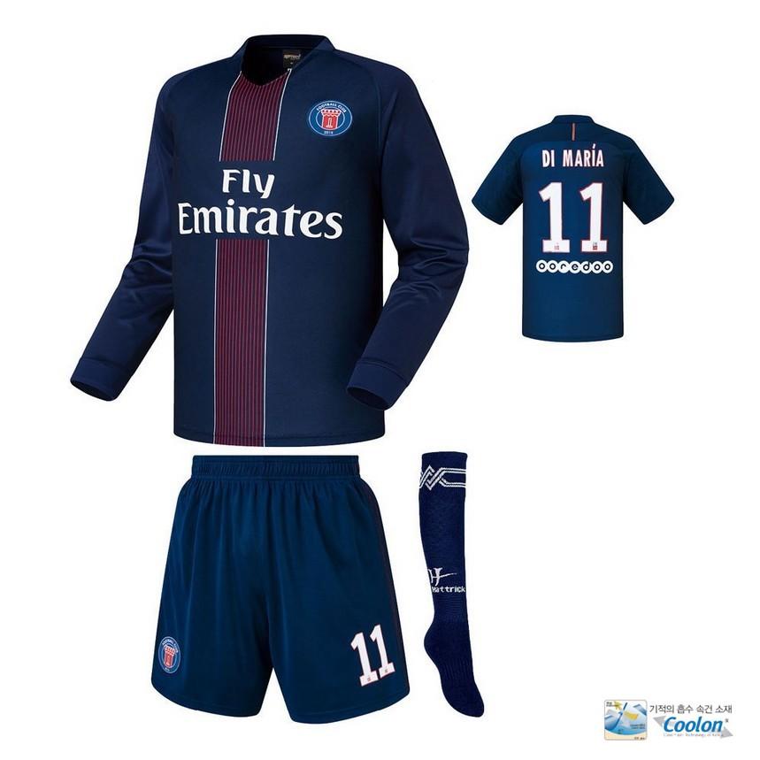 1617 파리생제르망 쿨론형 홈 htt51 유소년축구유니폼